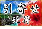 m-gofuda20151003