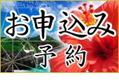 m-yoyaku4-13
