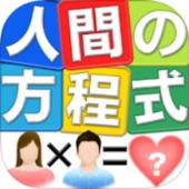 当たる占い 東京iphone-s
